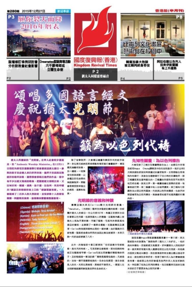 Chinese Magazine